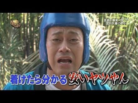 宮迫博之との不倫疑惑、小山ひかるが生釈明…テリー伊藤からは「ずうずうしく、よく出てくるよね」