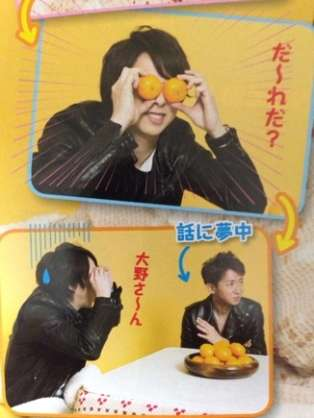 櫻井翔さんにありがちなこと