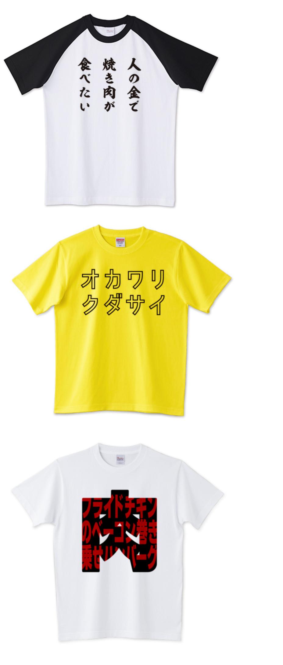 【実況・感想】さくらの親子丼 #01