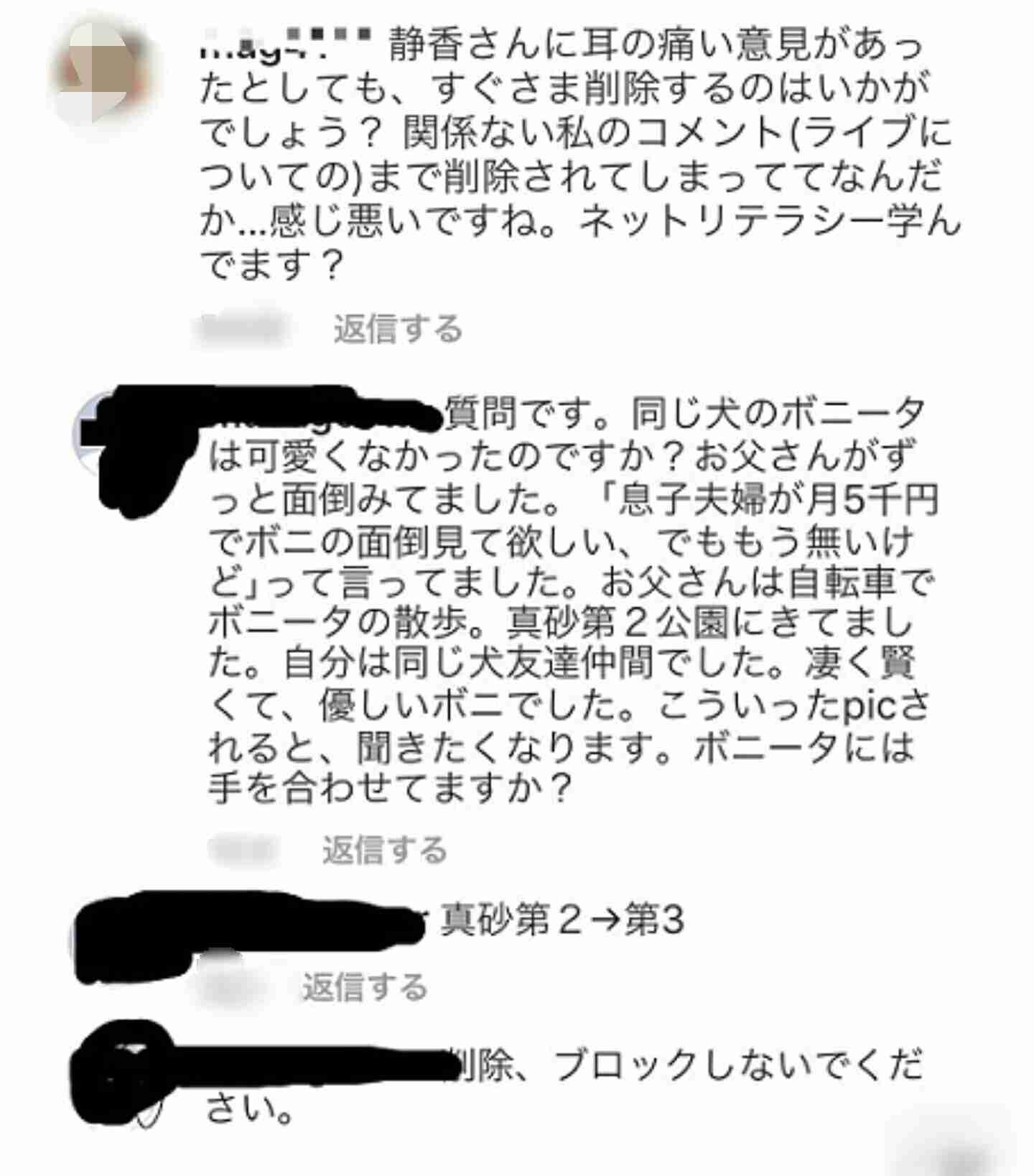 工藤静香「夫の仕事のため」紅白出場へ猛アピール