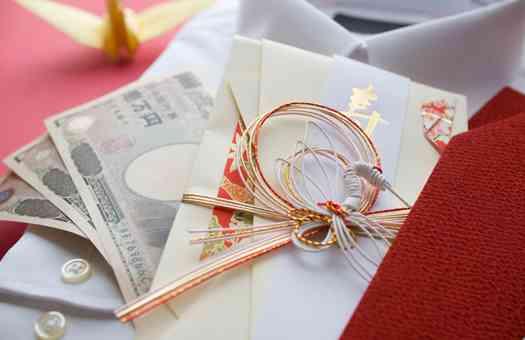 【現金】結婚祝い、家族からいくら貰いましたか?
