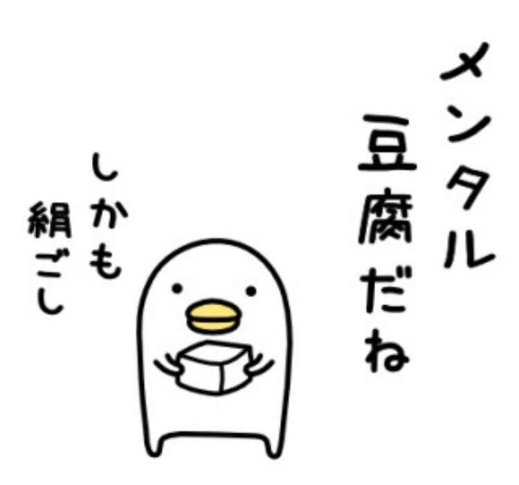 「ちょっと用事がある」女子中学生、家族の前で電車にはねられ死亡 京都・京田辺