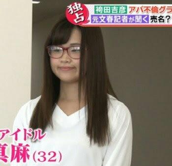 袴田吉彦とビジホ不倫の青山真麻、プロ野球選手とも関係「満塁ホームラン打たれちゃいました」