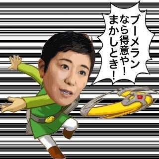 立憲民主党の辻元清美氏 安倍晋三首相に「あの人は終わったんちゃいますか」