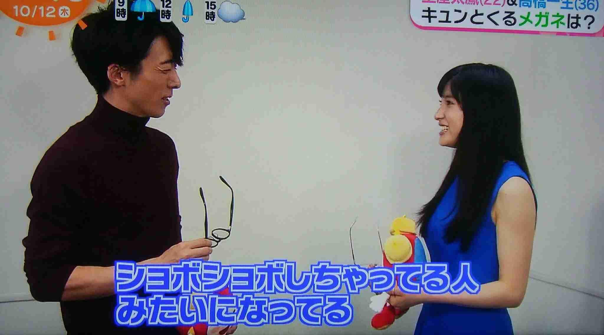 高橋一生、土屋太鳳、欅坂46らが「メガネベストドレッサー賞」受賞