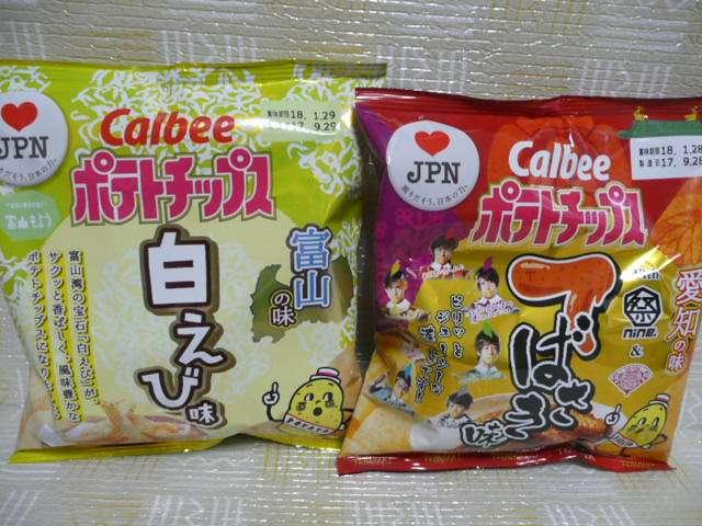 カルビーの滋賀県ご当地ポテチは、禁断の「ふなずし味」…担当者「逃げるわけにはいかぬ」