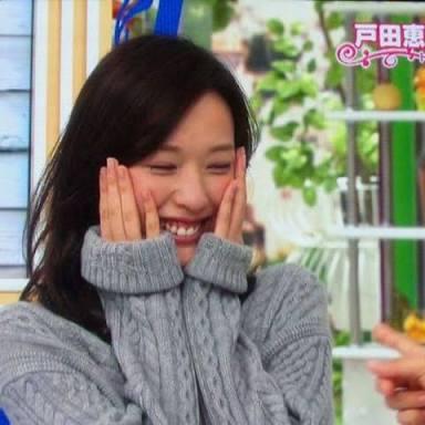 戸田恵梨香&成田凌が熱愛!「コード・ブルー」共演きっかけで交際スタート