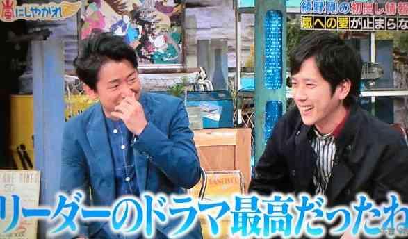菅田将暉、小栗旬も…イケメン俳優たちも憧れる意外な嵐メンバーって…?