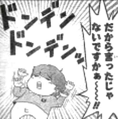 週刊少年ジャンプを愛読しているガル民!