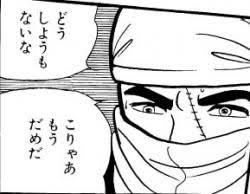 【part.17】ハロウィンスギちゃんだぜぇ~