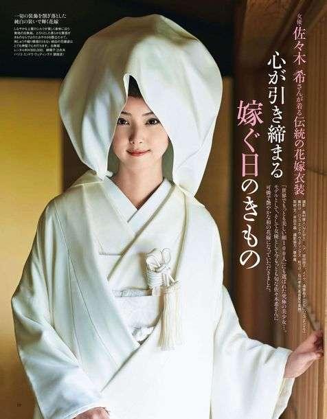 佐々木希&渡部建、10月・結婚式で白無垢&自身プロデュースのドレスも着用か