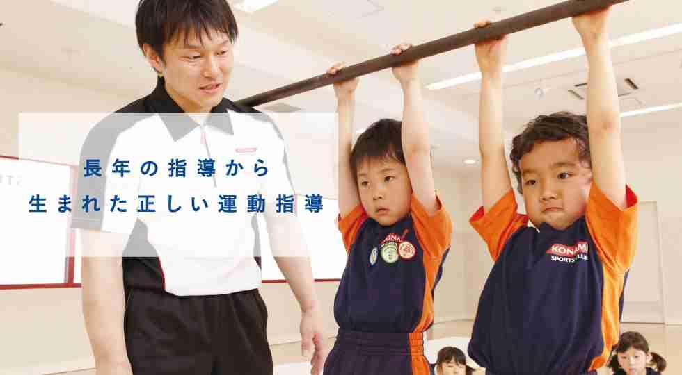 <体力調査>子どもと高齢者向上 30~40代は低下