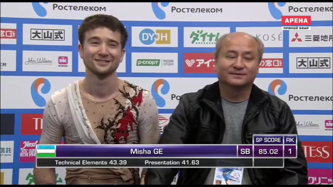 【実況・感想】フィギュアグランプリシリーズ2017 ロシア大会 男子ショート