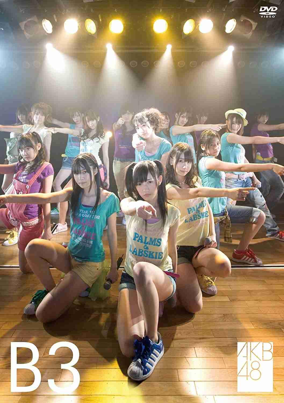指原莉乃、同期プリクラ公開で懐かしむファン続出 AKB48加入10周年で祝福殺到