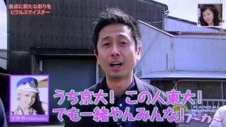 ロザン宇治原史規「アタック25」に出場も惨敗 相方・菅広文もがっかり「ゼロ原」