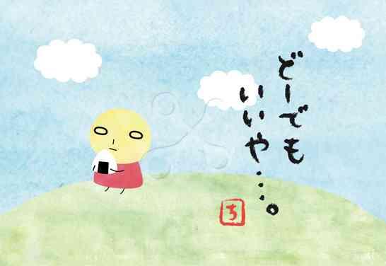 「浜崎あゆみ」が39歳!  全然見えないとインスタで話題に!