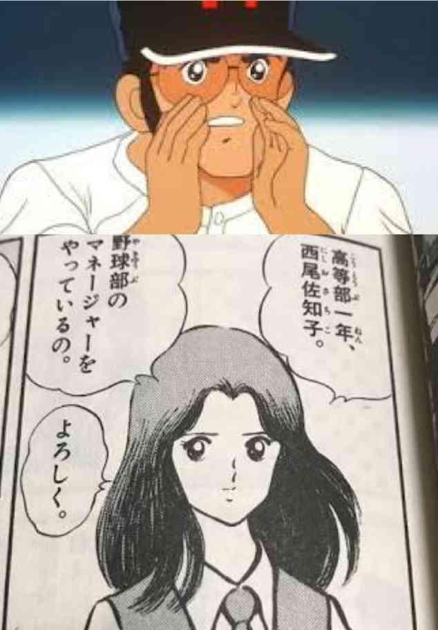 【漫画】タッチについて語ろう