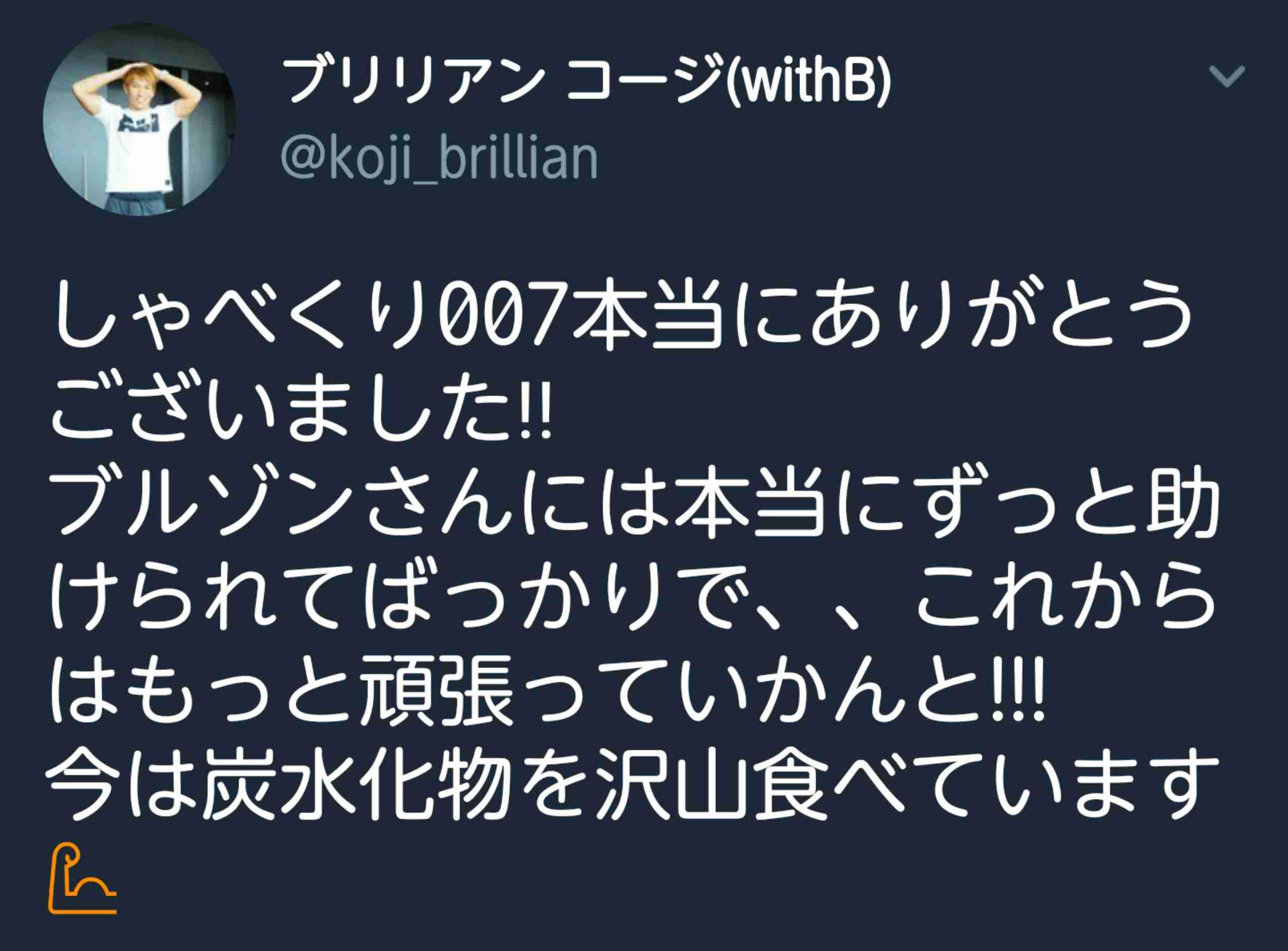 """桐谷美玲、""""スッピン""""ブルゾンちえみと再会2ショット「ひとパー」コンビにファン歓喜"""