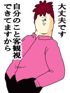 """竹内涼真の""""あざと可愛い""""を凝縮 胸キュン表情を披露"""