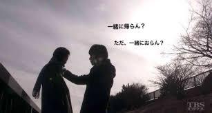 窪田正孝好きな人!No.3