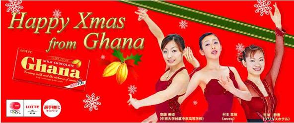 本田3姉妹の純白スケート衣装に釘付け!華麗なスケーティングで初共演