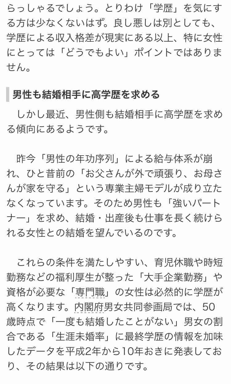 【10月】婚活総合トピ