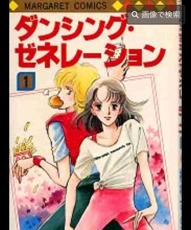 【漫画】読んだことあるorない?