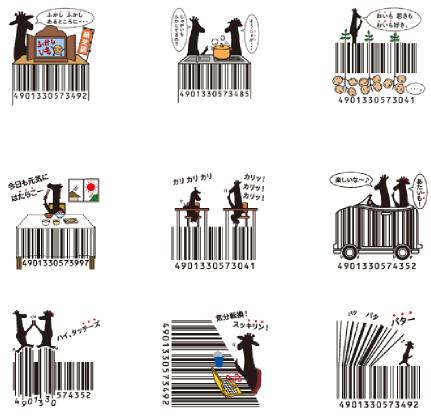 バーコードにも遊び心を。スキャンできるし面白い、15のクリエイティブなデザインバーコード