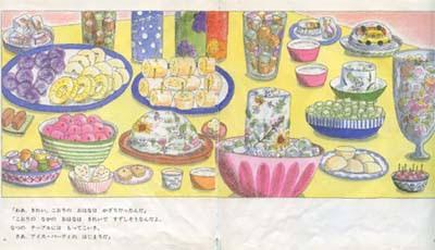 絵本に出てくるお菓子を作った事がある人。レシピ