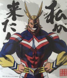 漫画の中の好きなヒーロー嫌いなヒーロー
