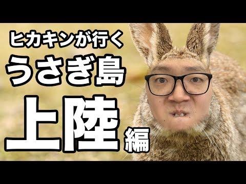 映画『亜人』見た人!