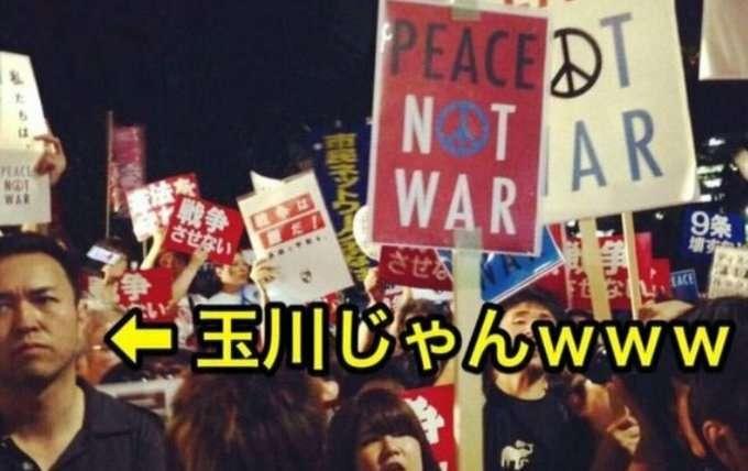 安倍首相へのヤジに聴衆から「選挙妨害するな!」 「偏向報道」に抗議するプラカードも登場 新潟