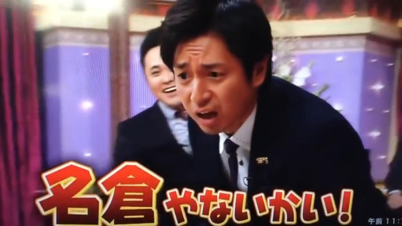【ネタトピ】徳井義実を怒らせる方法