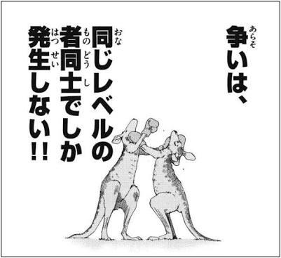 有吉弘行 にゃんこスターの芸風を懸念「改めてやるようなネタじゃない」