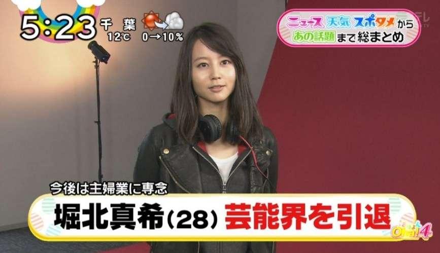 """川島海荷""""不倫疑惑""""をテレビがスルーの怪! 『ZIP!』通常運転で「レプロがマギー同様、揉み消しか」"""
