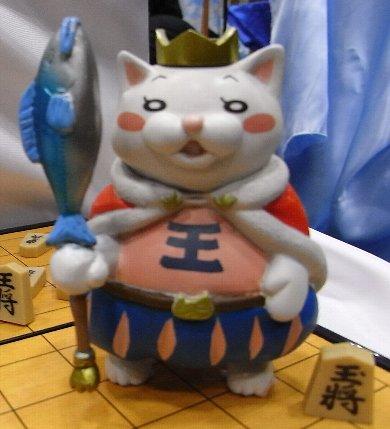 【餃子の王将大好きだー】