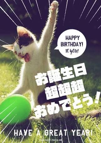【祝】10月に誕生日を迎える人をお祝いするトピ