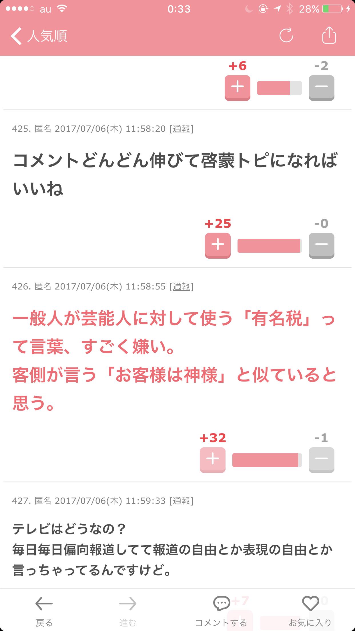 嵐・櫻井翔『先に生まれただけの僕』7%台に暴落…日テレ現場から