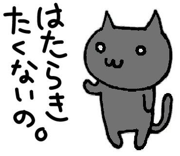 週末雑談トピ part 7