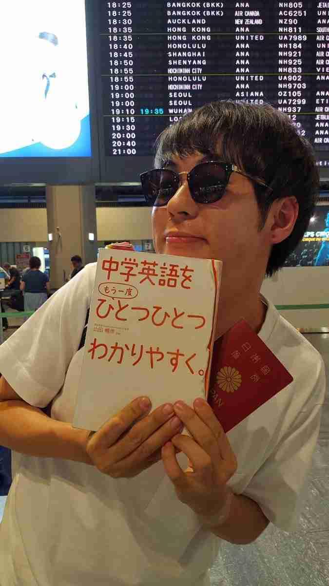 ピース・綾部祐二、ようやく渡米が決定 来週にも出発とさんまに報告