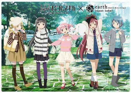earth music&ecologyは何歳まで?