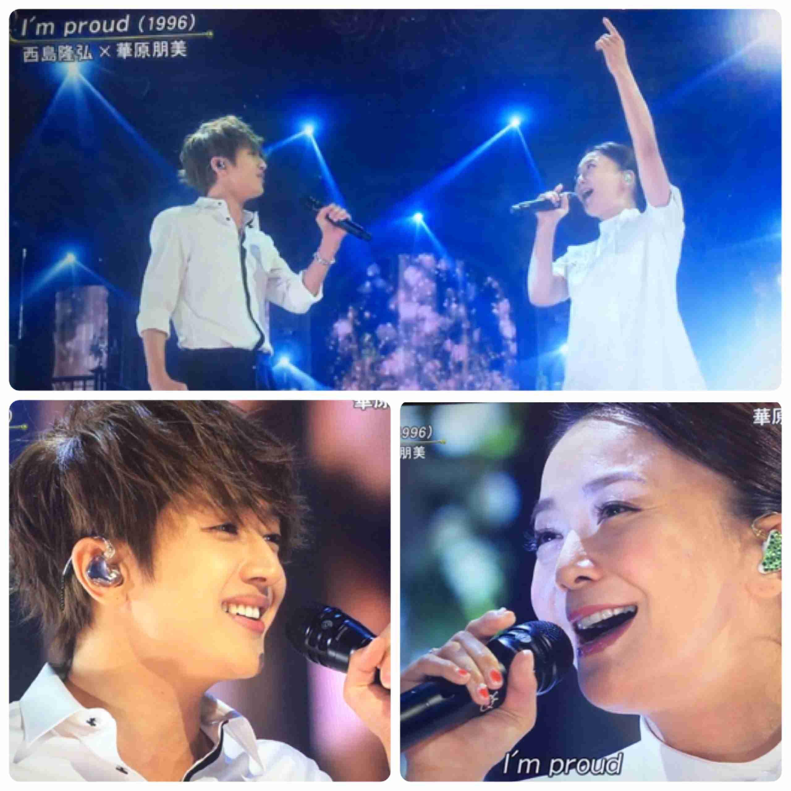 華原朋美「もう歌手を辞める…」