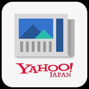 Yahoo!ニュースあるある