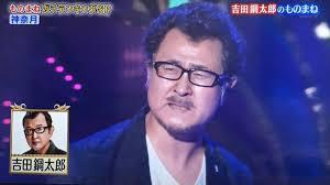 吉田羊を「本当に好きなんだけど」と口説いた俳優