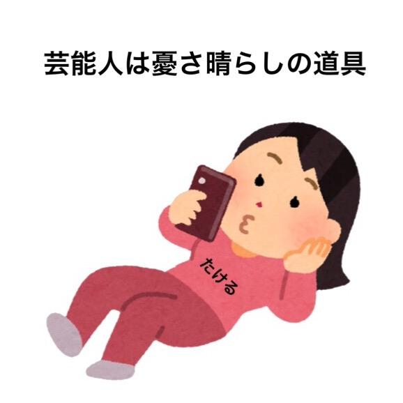 ハマりすぎィ!木村カエラの昭和ヤンキー風姿に「シバかれたい」「超いかす!!」の声っ