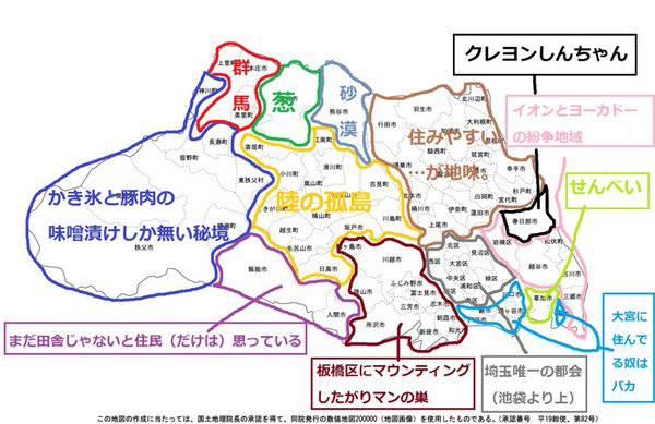 埼玉県のおすすめデートスポット