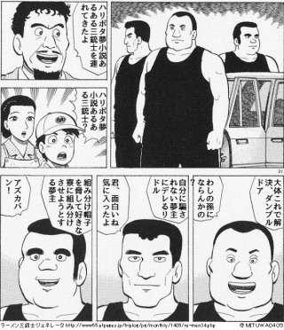 夢小説あるある〜