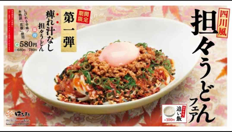 """食べて「失敗した」チェーン店の不人気商品…丸亀製麺、吉野家、富士そばの""""地雷メニュー""""は?"""