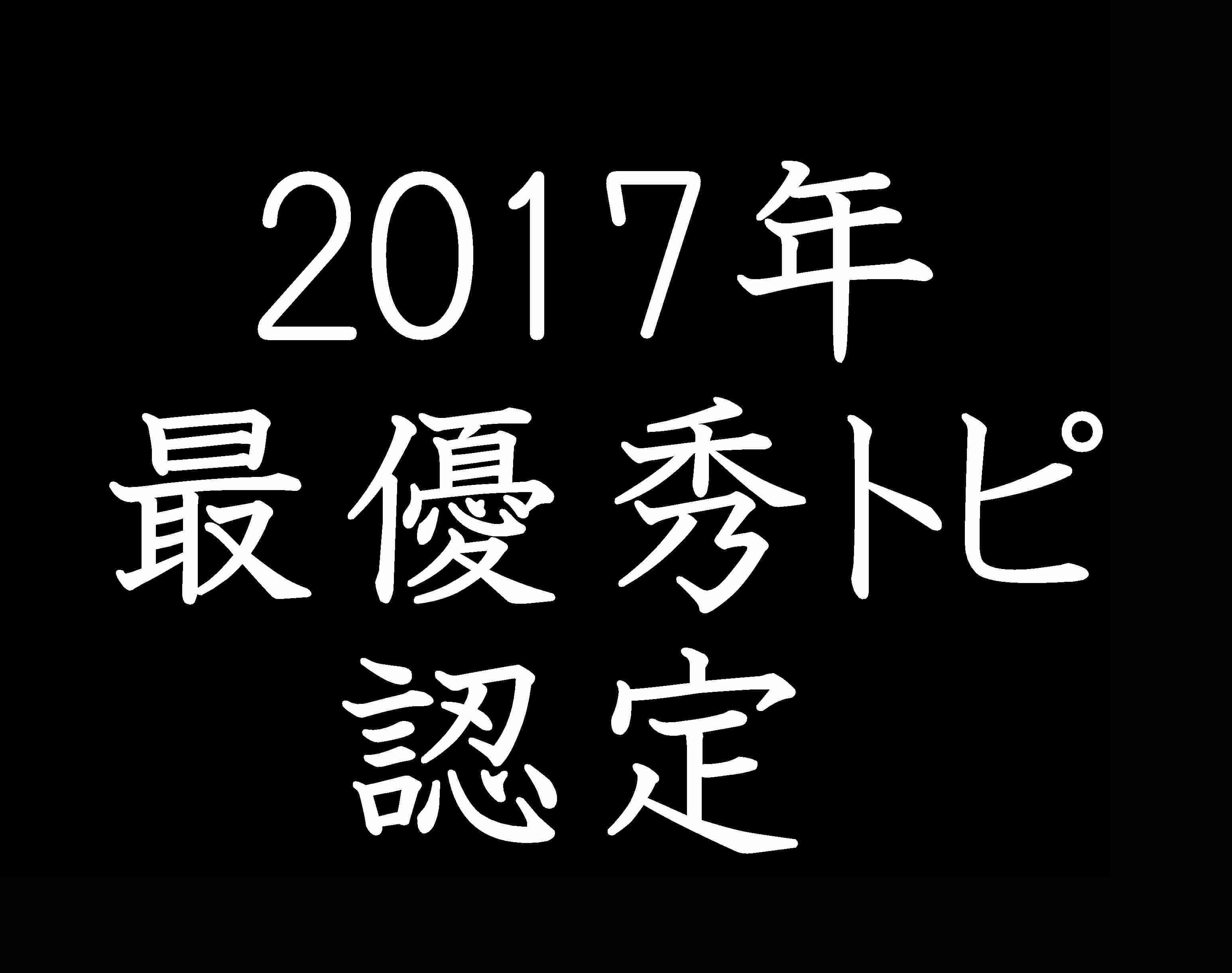 雑談【秋のマルフォイ祭り開催】