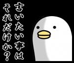 笠井信輔アナ 少年が講師を蹴った事件を疑問視「逮捕の事例なんだろうか」